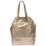 Женская сумка Arcadia 2487