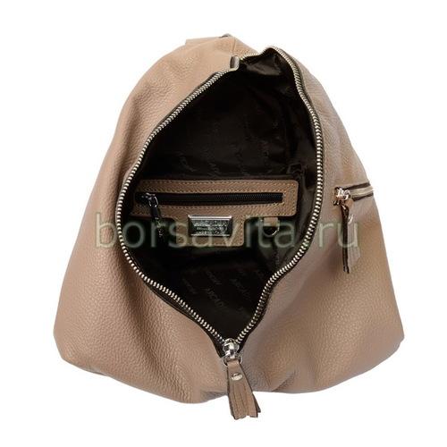 Женская сумка-рюкзак Arcadia 9237