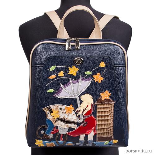Женская сумка-рюкзак ELBI 786