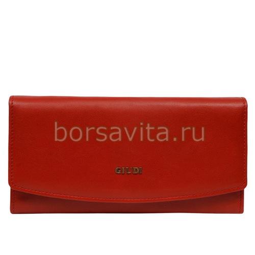 Женский кошелек Giudi 6541/LTP/Q-H4