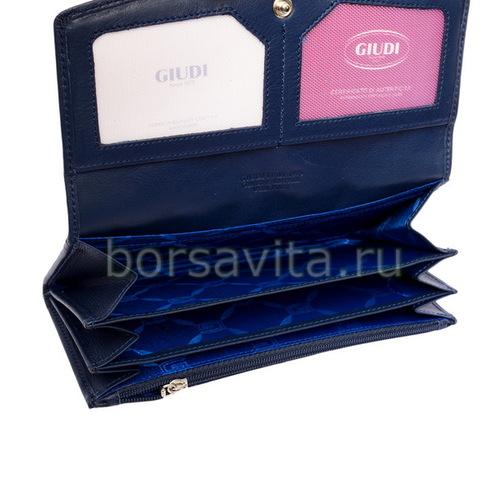 Женский кошелек Giudi 6541/STR/VLV-07
