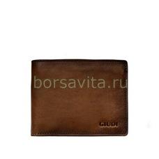 Мужское портмоне Giudi 7171/VR-02