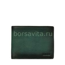 Мужское портмоне Giudi 7173/VR-06