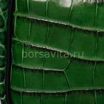 Женская сумка Marino Orlandi 1720-58